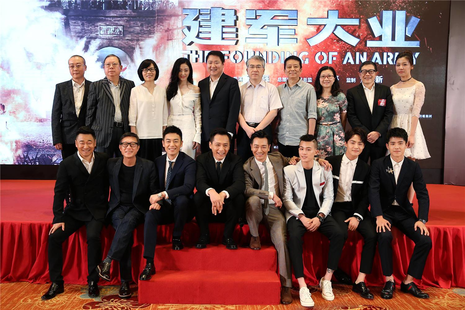 "Special collected porcelain of ""The prosperity of the world"" unveiled in the Shanghai release conference of the movie ""The Founding of An Army"""